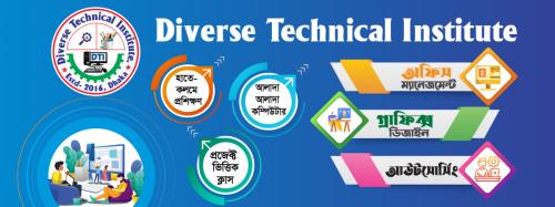 Diverse Technical Institute