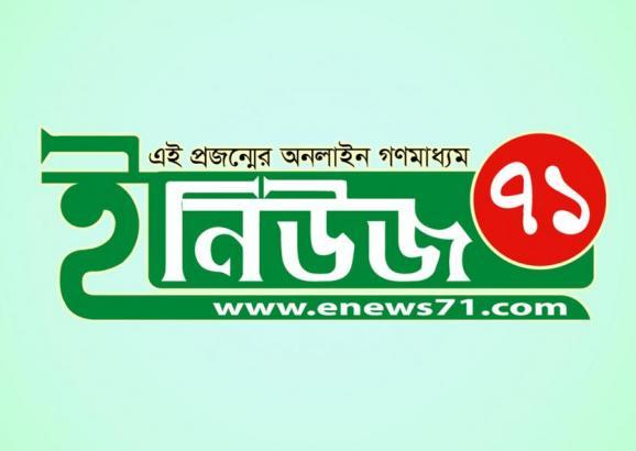 Enews71.com